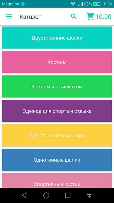 Онлайн-касса i-Retail для Android-устройств (54ФЗ) - 2